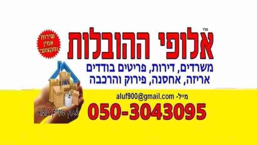 דירות שוות להשכרה בתל אביב