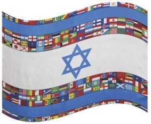 """קבוצת פייסבוק ישראלים בחו""""ל"""