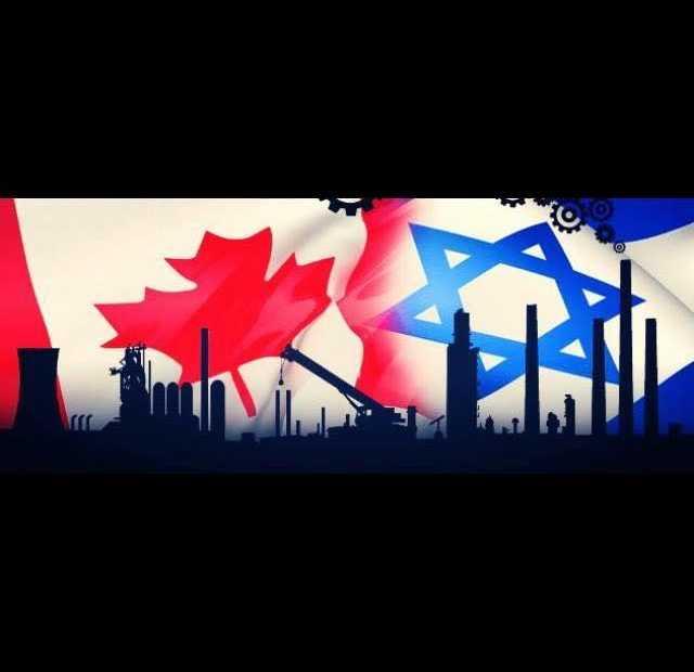 קבוצת פייסבוק ישראלים בקנדה