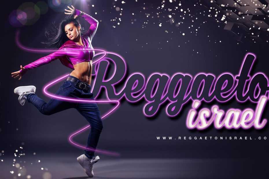 רגאטון ישראל - Reggaeton Israel