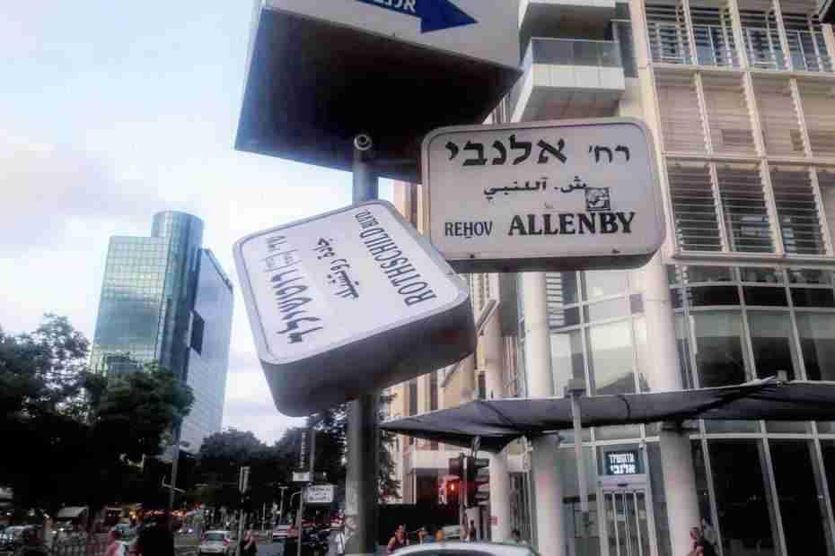 קבוצת פייסבוק Tel Aviv Confessions